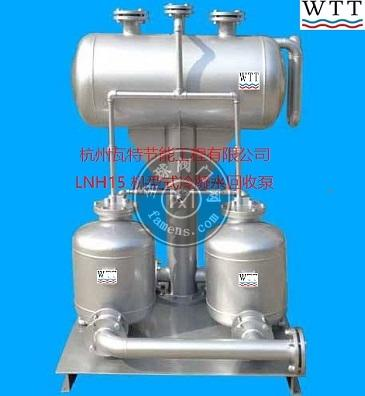 进口台湾瓦特冷凝水泵