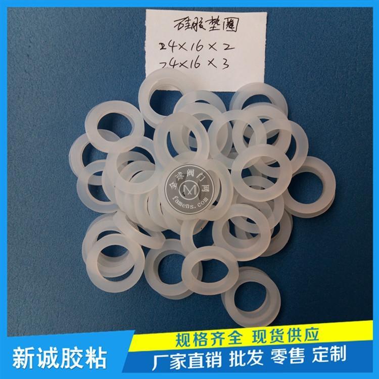 工廠定制透明硅膠墊 防滑背膠腳墊 自粘硅膠墊 硅膠墊圈 硅膠墊片
