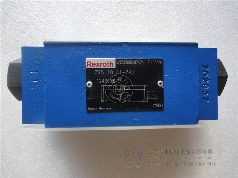力士乐REXROTH节流阀Z2S6-1-64/V