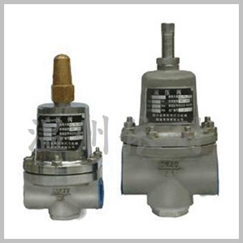 低温减压阀 DA22F-40P 液氮六合彩特码资料 低温降压调压阀-温州依耐泵阀