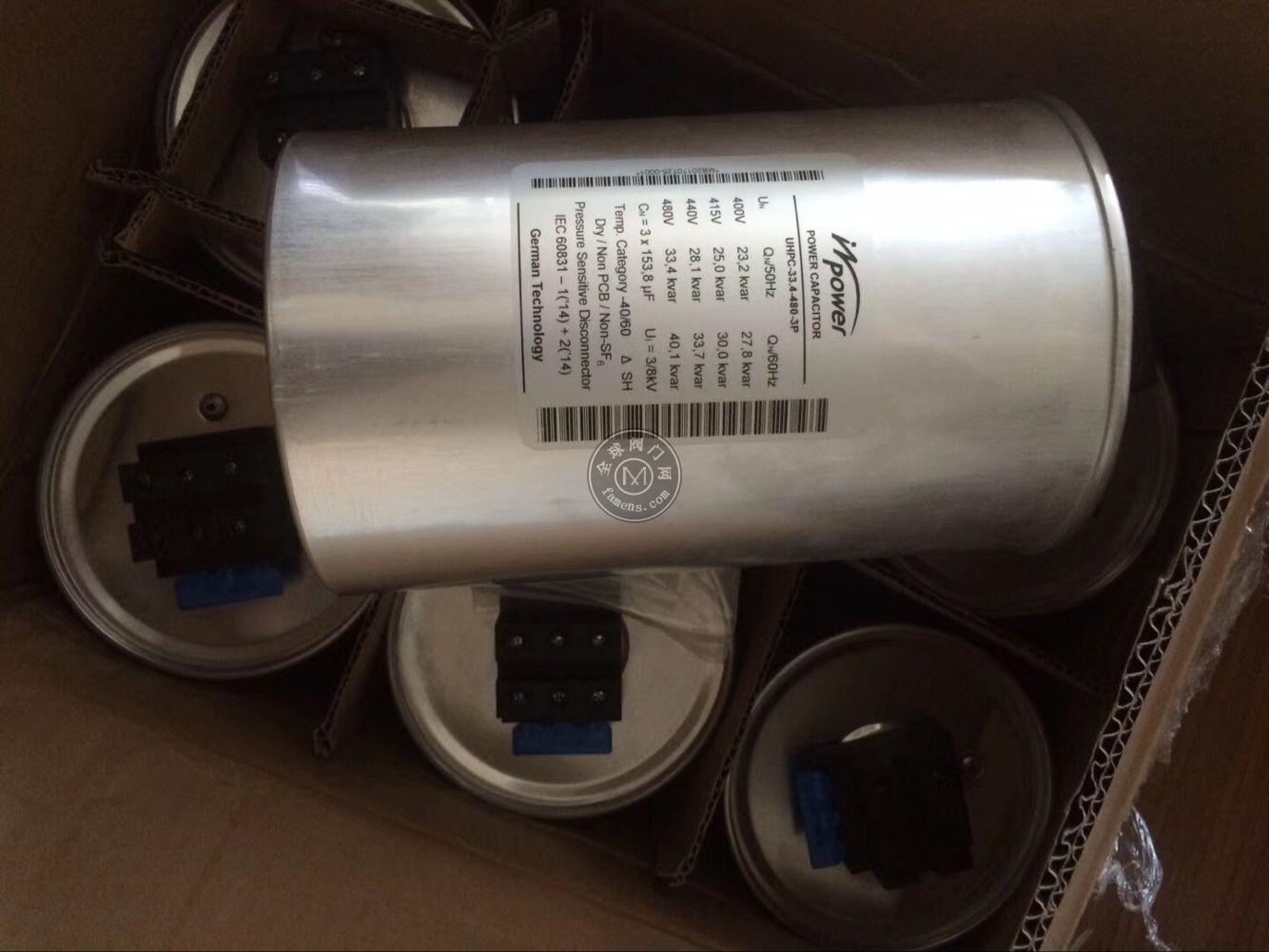 福州圖瑞電容器UHPC-33.4-480-3P低價拋