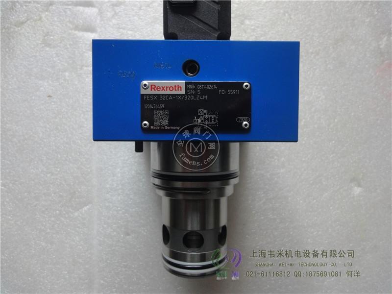 力士樂REXROTH過濾器濾芯R928006864 2.0250H20XL-A00-0-M