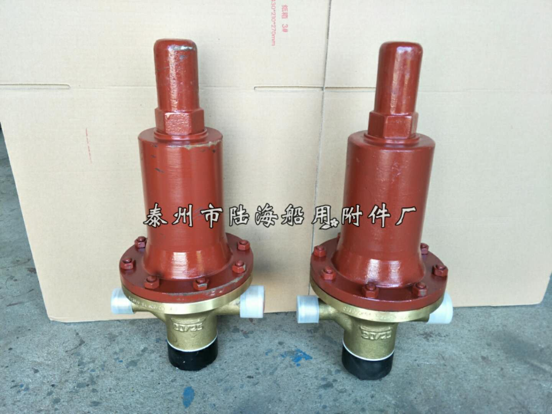 船用空气减压阀CB/T3656-94