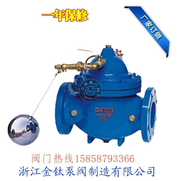 不銹鋼遙控浮球閥100X-10P金鈦專產