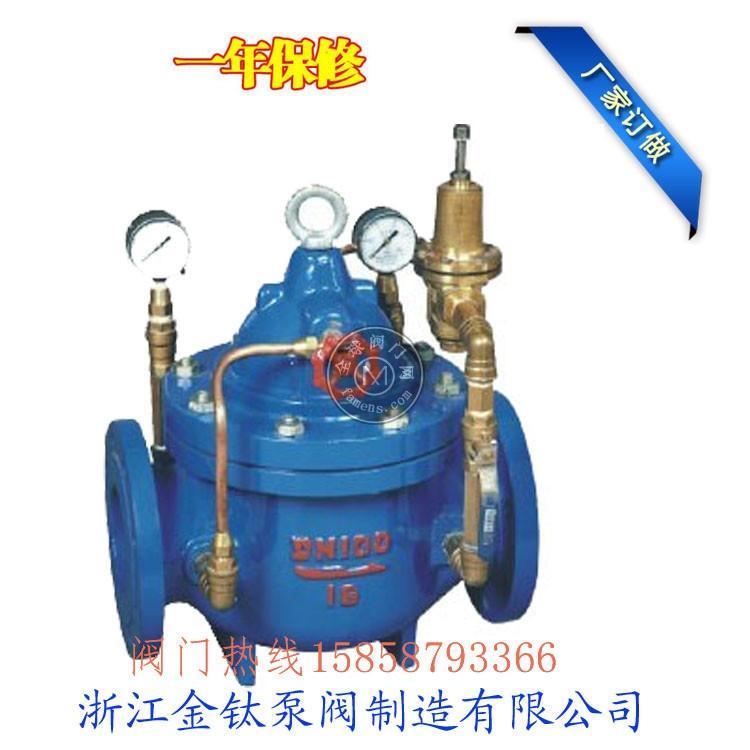 鑄鋼減壓閥200X給排水專用減壓閥現貨