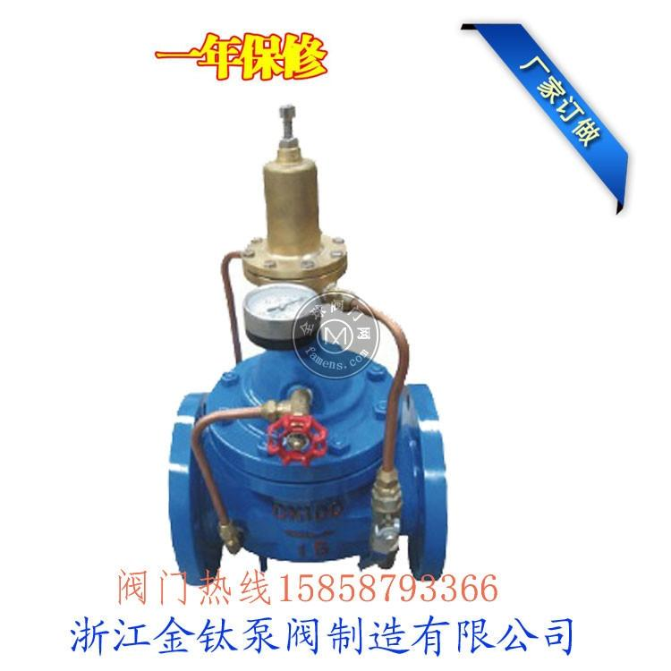 304不銹鋼500X-10P泄壓/持壓閥實力廠家供應