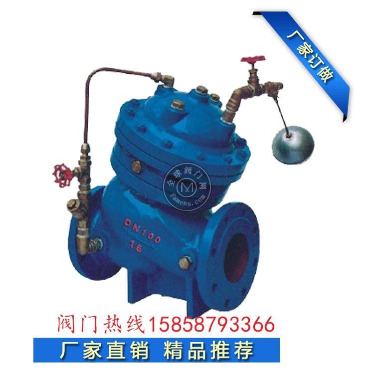 F745X多功能隔膜式遙控浮球閥推薦廠家
