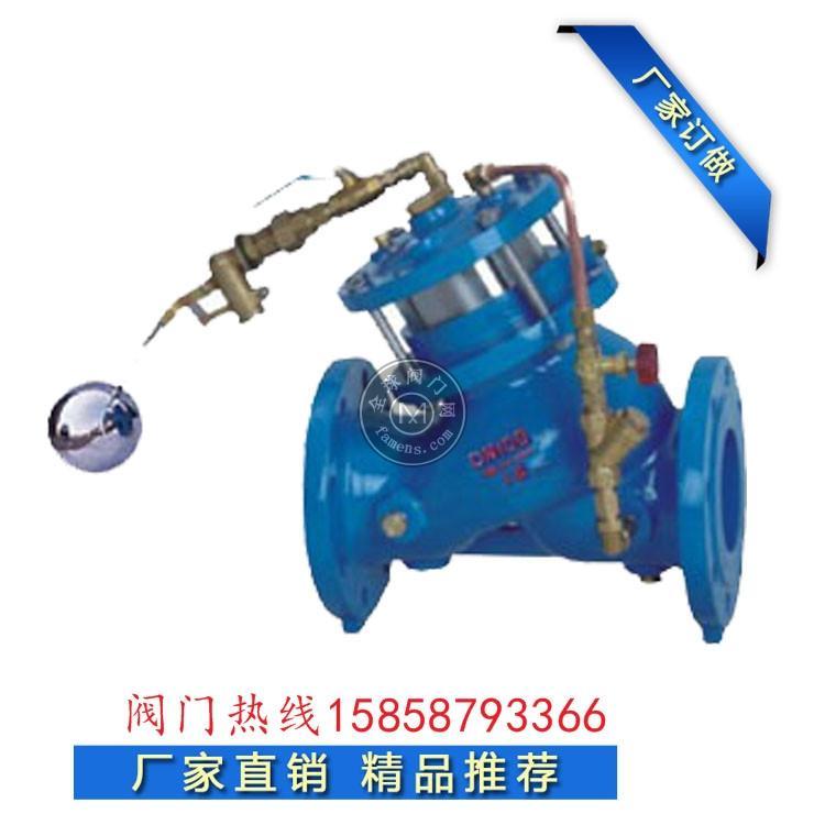 F745X(H103X)活塞式多功能遙控浮球閥