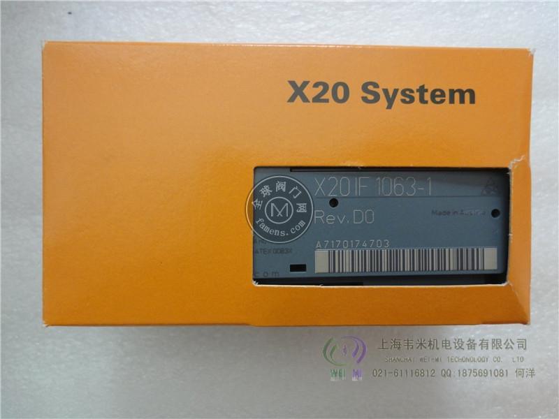 贝加莱数字量混合模块7DM435.7
