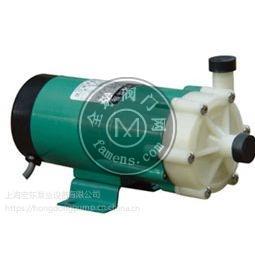 MP微型塑料磁力泵,MP微型塑料磁力循环泵品牌