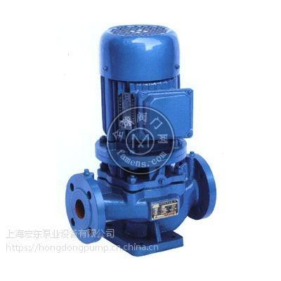 宏东ISG立式管道离心泵供应
