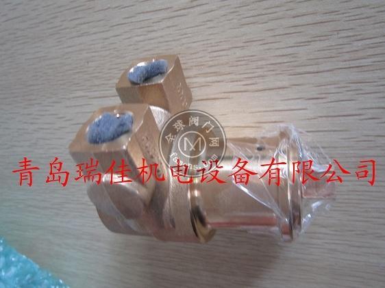 美国海宝HPR260XD冷却水泵228171