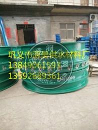 青海供应02S404柔性防水套管型号齐全源昊供水厂