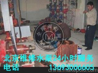 北京昌平区沙河镇电机水泵专业维修 风机维修保养