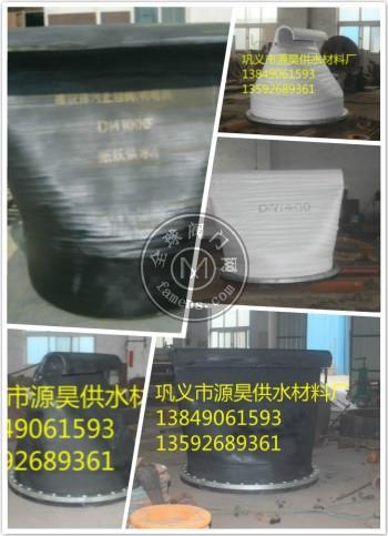 深圳橡胶排污止回阀各种型号齐全巩义市源昊供水厂