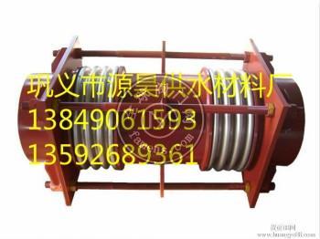 青海JDH大拉杆横向波纹补偿器优质产品巩义市源昊供水材料