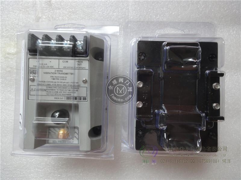 本特利前置器330780-90-00