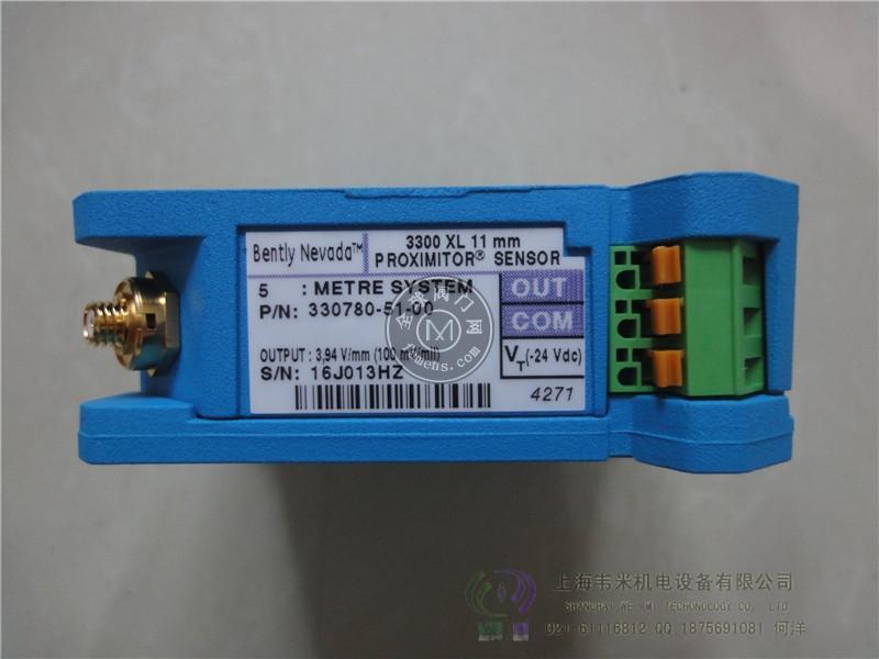 330780-50-05 BENTLY前置器