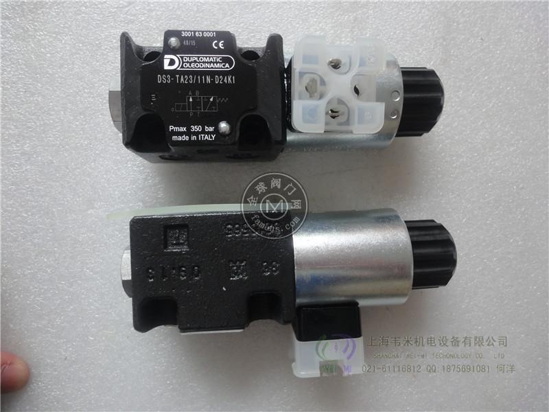 DUPLOMATIC比例阀E5P4-1TA/D/34-24VCC