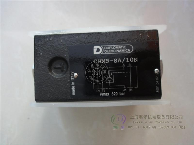 DUPLOMATIC单向节流阀MVPP-SA/50