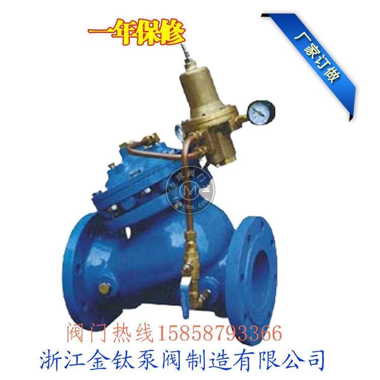 金鈦鑄鐵鑄鋼AX742X隔膜式泄壓持壓閥  專業生產