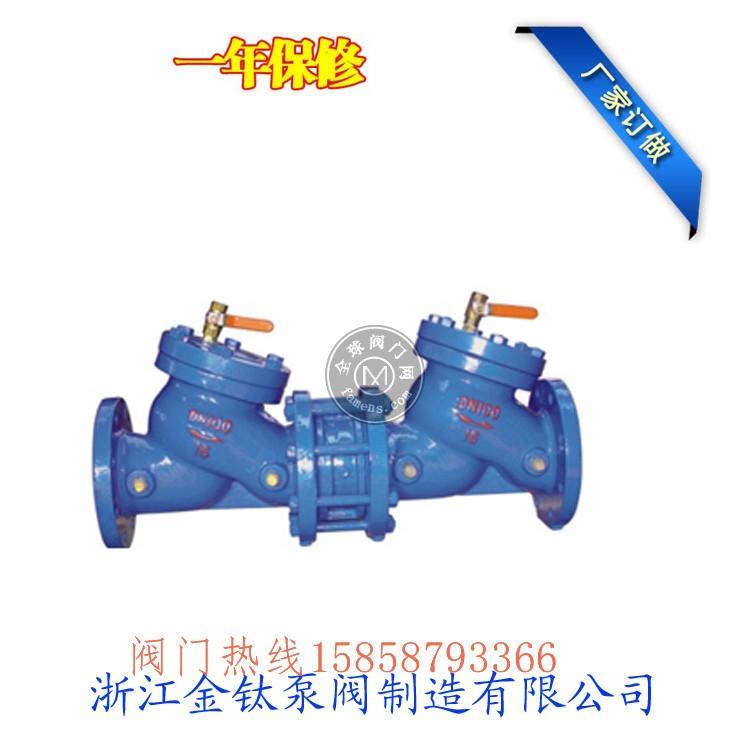 金鈦HS41X-16A安全型防污隔斷閥DN50-500 防污染