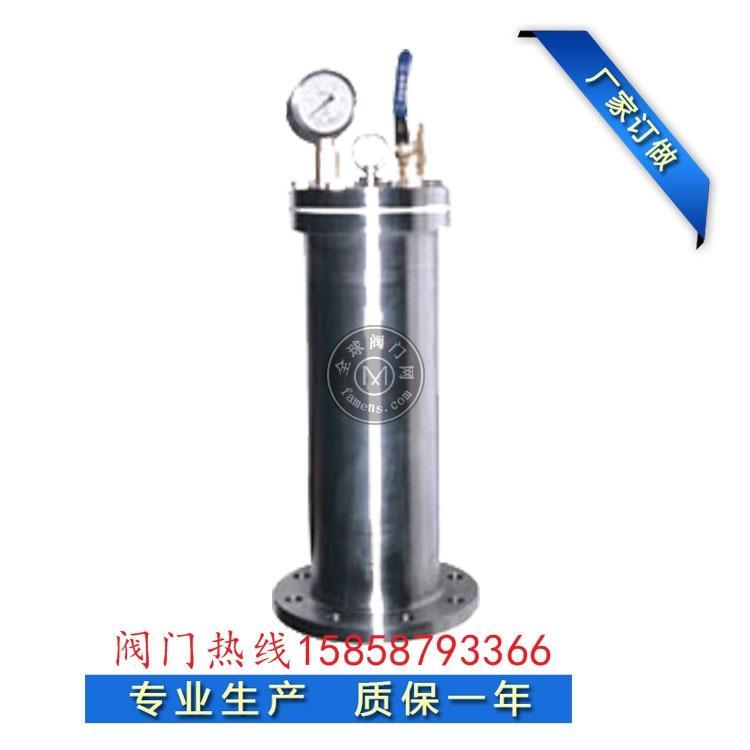 9000型活塞式水錘消除器(金鈦水錘吸納器)廠家直銷價