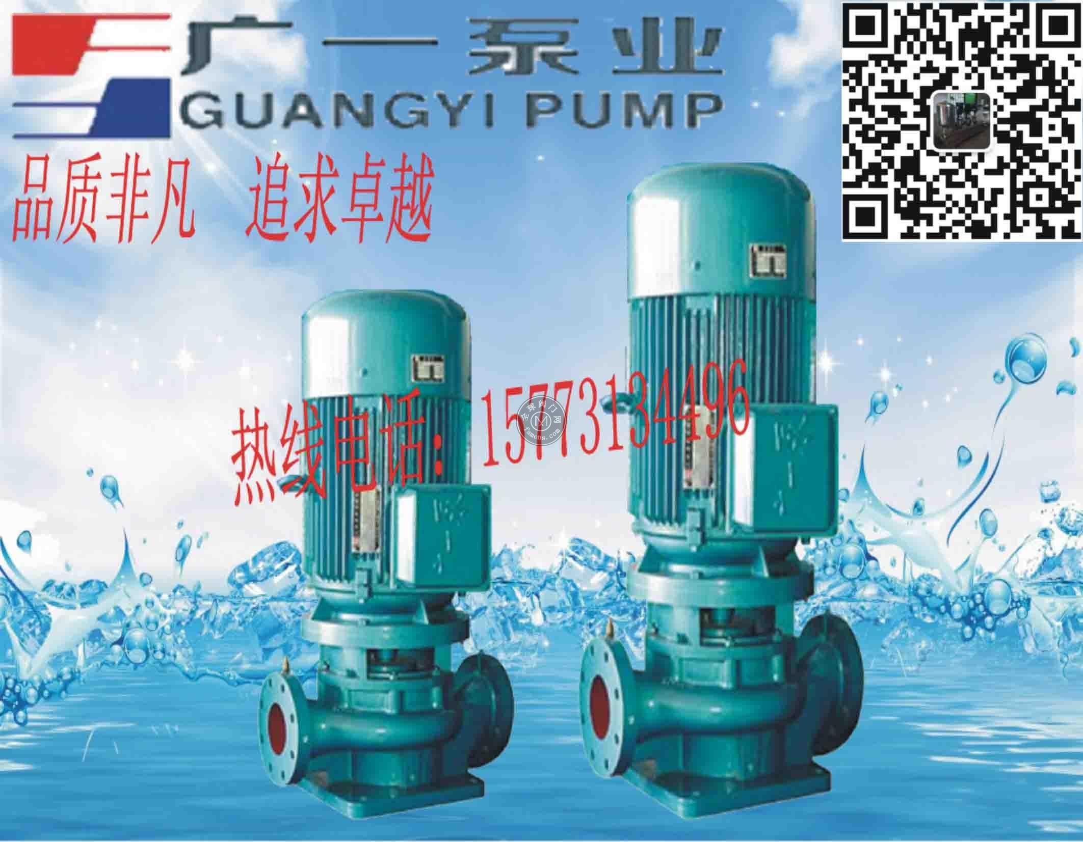 GDR型立式不锈钢耐腐蚀管道泵