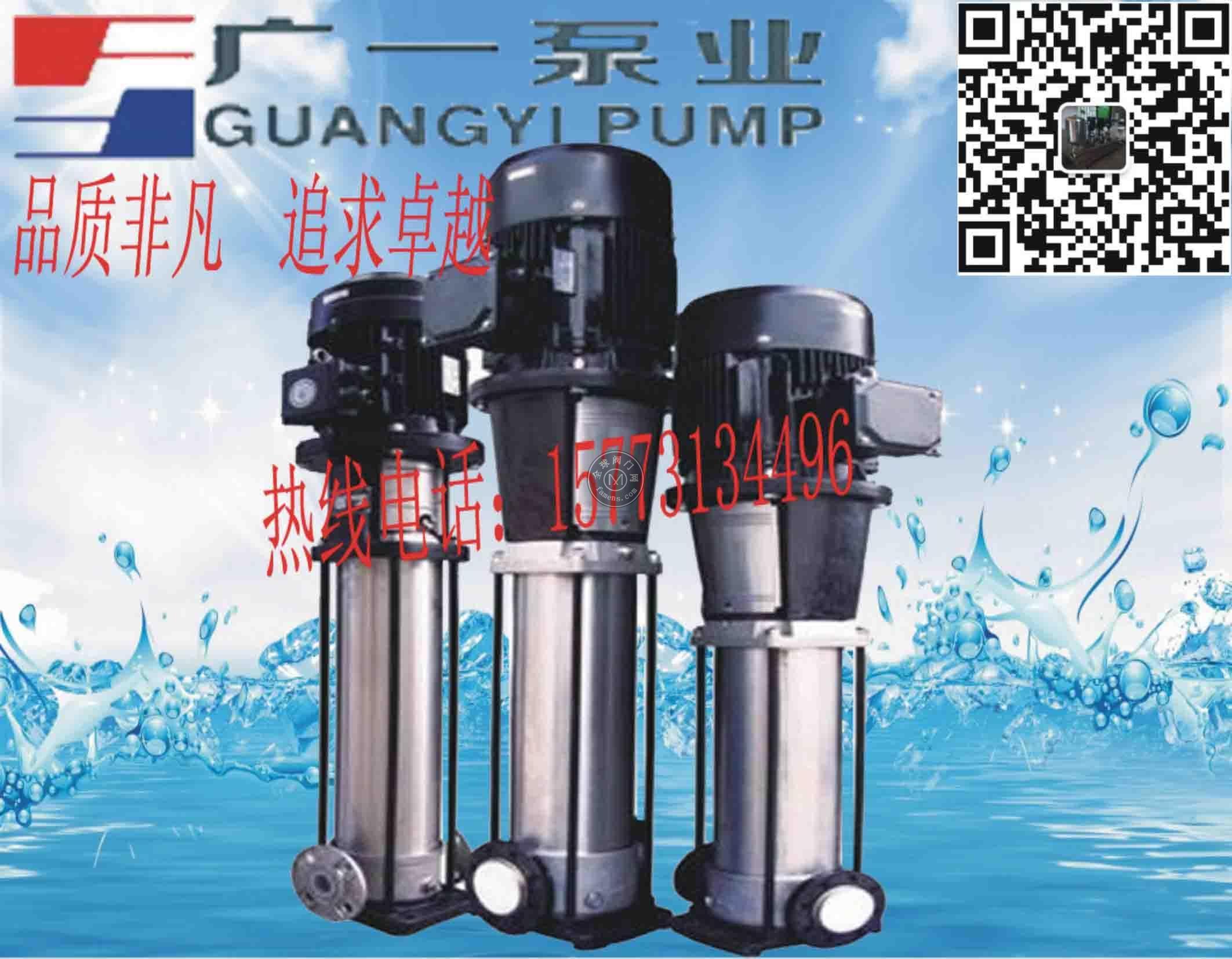 GDLF型立式多級不銹鋼管道泵
