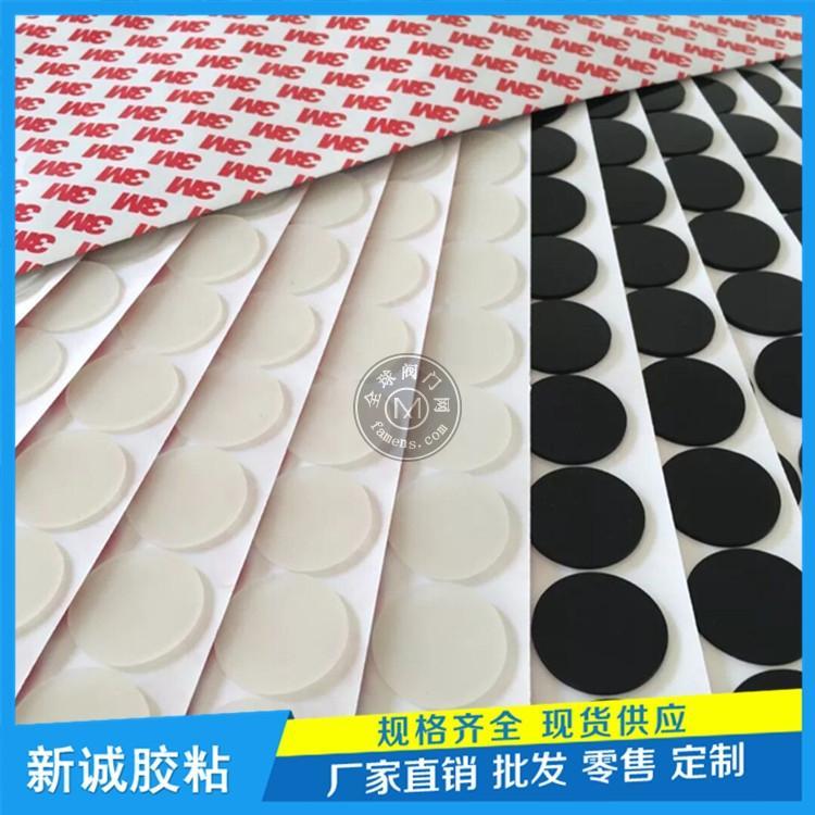 定制自粘硅胶垫 3m硅胶垫片 透明 黑色 防滑防震硅胶脚垫