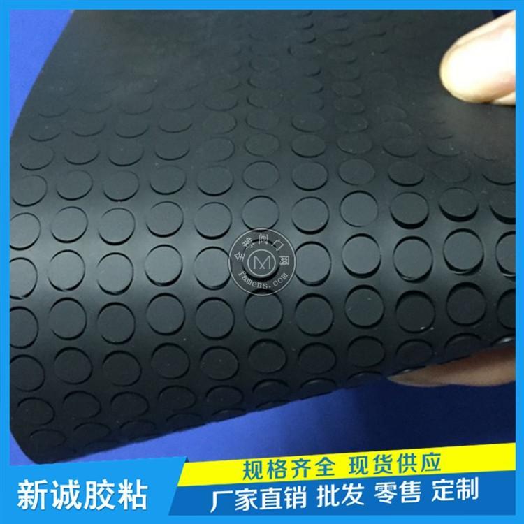 定制背3M胶圆形硅橡胶脚垫 笔记本防滑脚垫 计算器防滑垫
