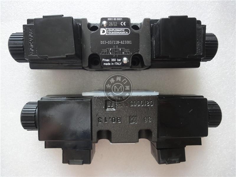 DS3-TA/10N-D24K1迪普马电磁阀