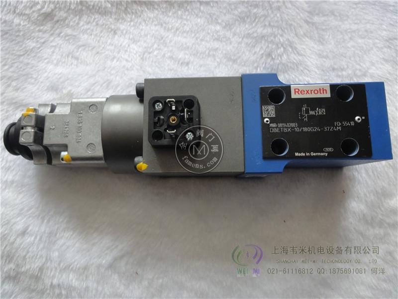 力士樂比例閥4WRKE25E350L-3X/6EG24EK31/A1D3M