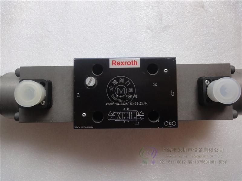 4WRL25V370M-3X/G24Z4/M
