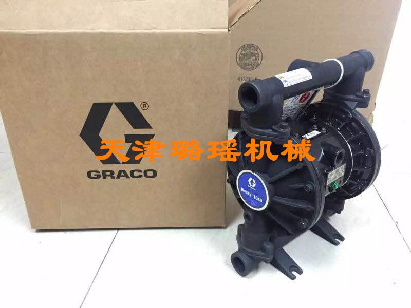 固瑞克气动双隔膜泵HUSKY1040一寸口径铝合金材质往复泵D73911