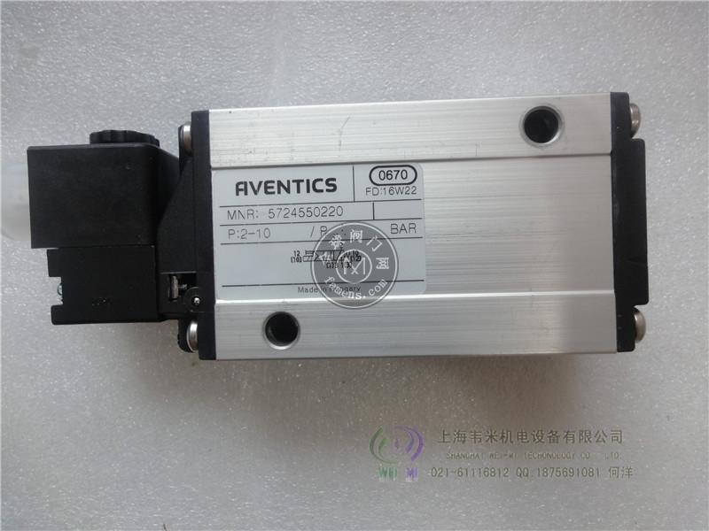 AVENTICS安沃馳安全閥R412007557