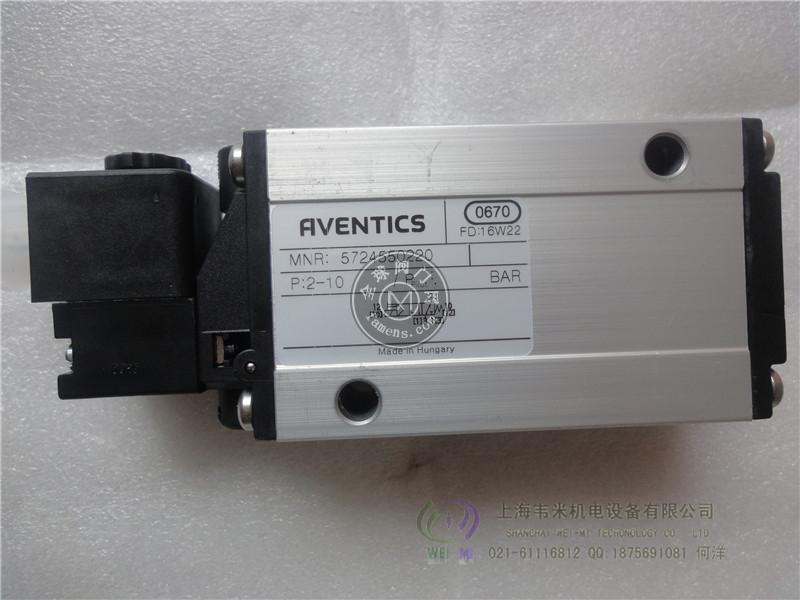 AVENTICS安沃馳氣動閥0820005250