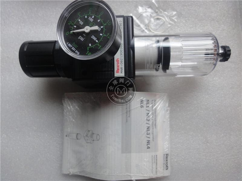 安沃馳氣源處理器0820019006