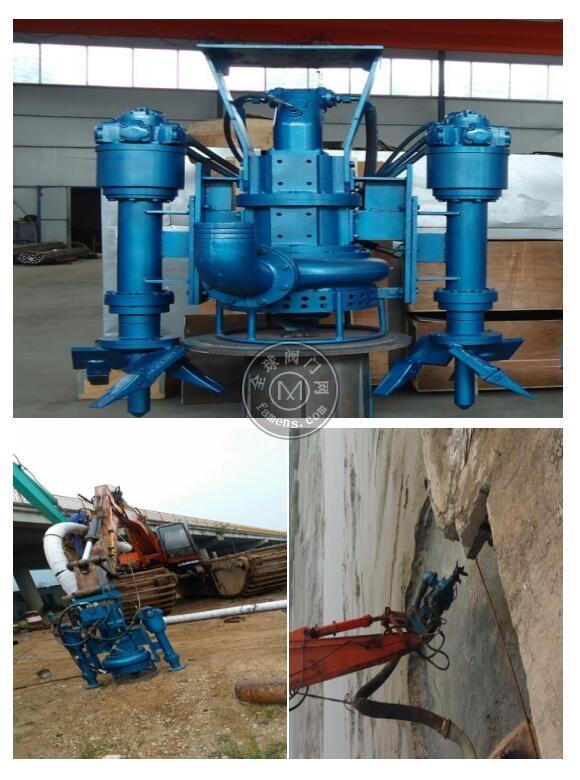 搅吸泵,挖掘机液压渣浆泵,专业治理黄河、长江等小河流排淤工程