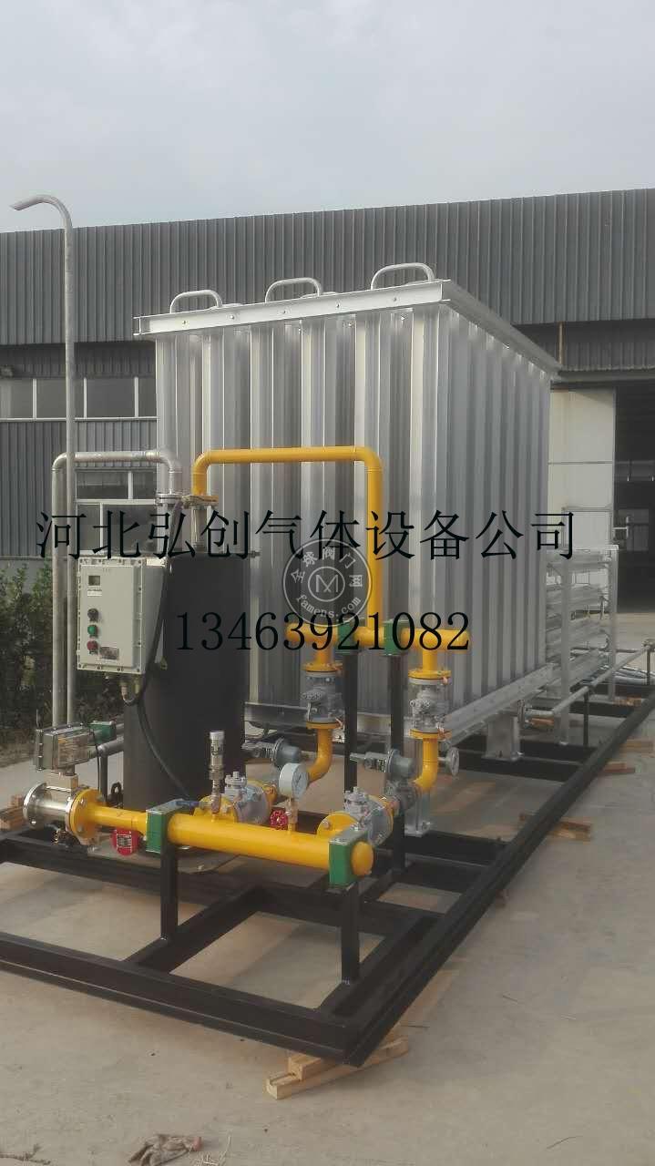 液化天然氣(LNG)汽化調壓閥組集中供氣設備