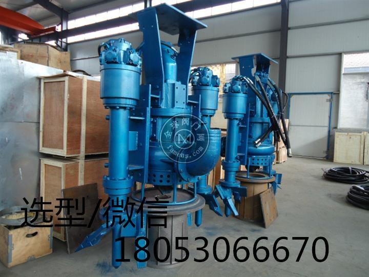 供应大口径挖掘机特效吸淤液压泵