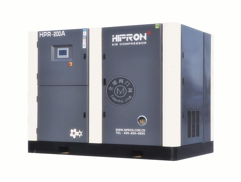 螺桿空壓機 HPR高端工頻空壓機 上海空壓機