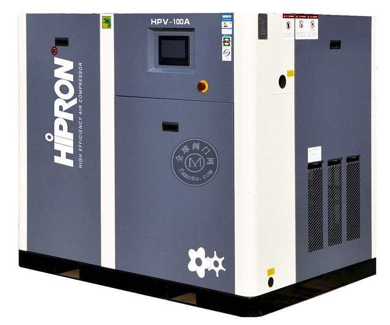 節能空壓機 HPV永磁變頻空壓機 上海節能空壓機