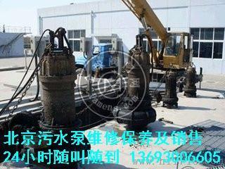 渤海镇污水泵修理 电机维修,进口电机修理