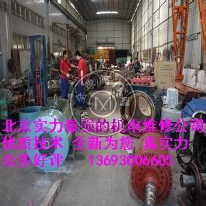 丰台区七里庄水泵维修 风机维修 电机维修销售