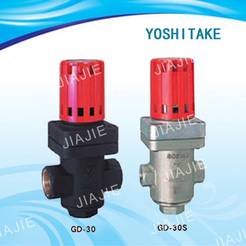 授权代理日本耀希达凯直接作用式蒸汽减压阀GD-30