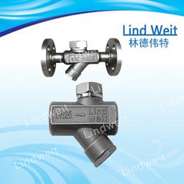 林德偉特LT系列節能型圓盤式疏水器