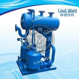 林德偉特中德合資優質機械式凝結水回收裝置