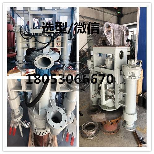 液壓泥漿泵、渣漿泵、排砂泵、攪吸機