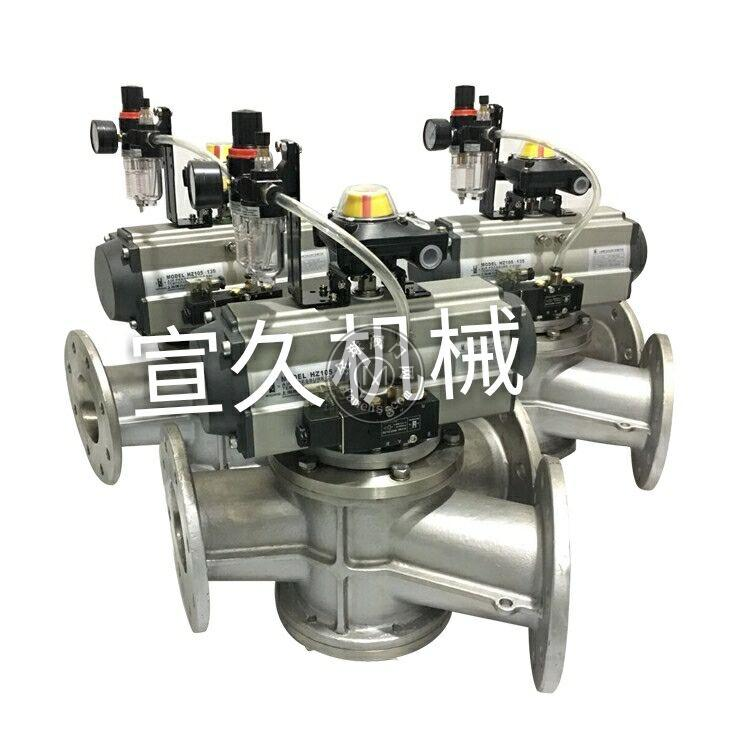 粉體三通分向閥 粉體三通換向閥,氣動三通換向閥,不銹鋼三通換向閥